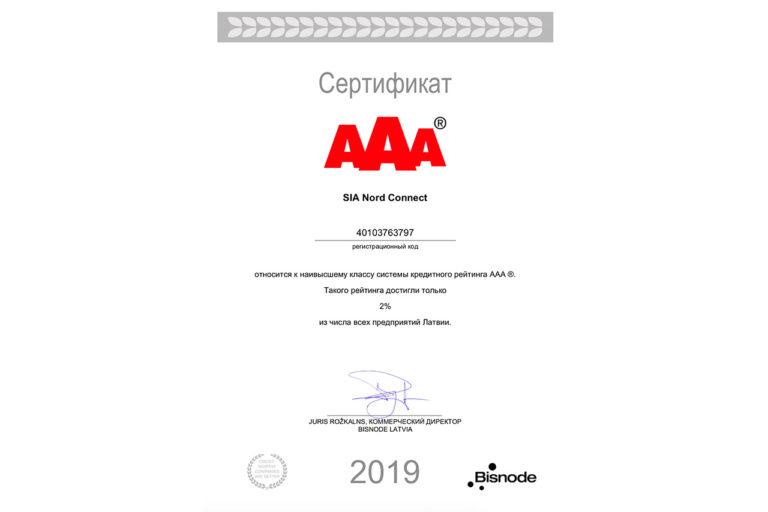 aaa-nordconnect-certificate-2019-ru